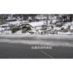 沥青改性剂-利德凯威筑路材料图片