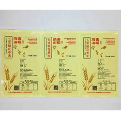 印刷食品标签、食品标签、泉辰印刷图片