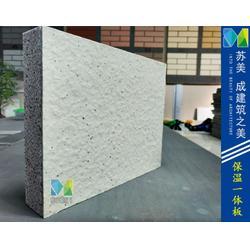 苏美 建材 材料 保温一体板 麻石软瓷/柔性饰面砖图片