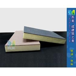 苏美 建材 材料 保温一体板 仿石材图片