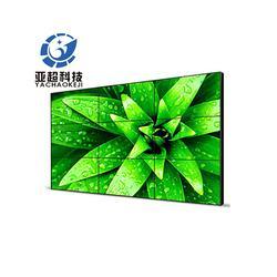 合肥液晶拼接屏厂家-安徽亚超LG拼接屏-超窄边液晶拼接屏厂家图片