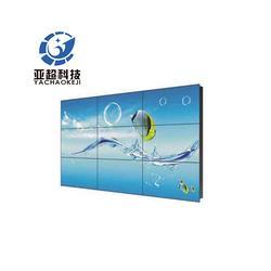 LG液晶拼接屏,合肥液晶拼接屏,安徽亚超图片
