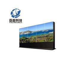 安徽亚超科技有限公司 55寸无缝拼接屏-合肥无缝拼接屏图片