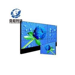 高清液晶拼接屏-安徽拼接屏-安徽亚超LG拼接屏图片
