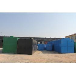 ao法小型生活污水处理设备、塔城地区污水处理设备、众迈环保图片