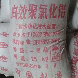 聚合氯化铝多少钱一吨、重庆冠兴化工、云阳聚合氯化铝图片