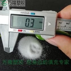 厂家货源供应公仔玩具填充胶粒小粒径EPS图片