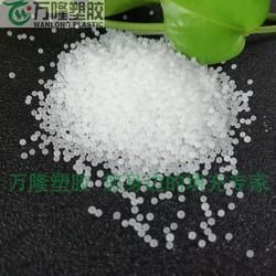厂家现货供应 塑图腾胶粒 EPS聚轻球图片