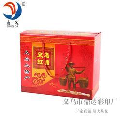 纸盒包装_纸盒包装_【鼎达彩印】价格
