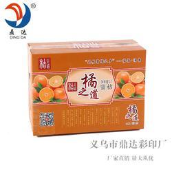 纸盒,鼎达彩印品质优良,纸盒包装供应商图片