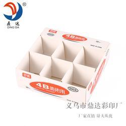 纸盒,包装纸盒定制,鼎达彩印(推荐商家)图片