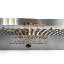 供应商厂家直销渐开线花键矩形异形拉刀可定做搓齿刀花键搓齿板图片
