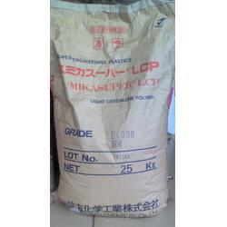 日本住友E6008L低粘度高强度LCP图片