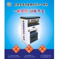 技术领先可印宣传单的彩色不干胶印刷机多少钱图片