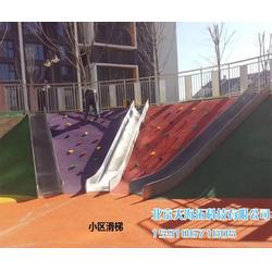 门头沟公园不锈钢滑梯、天海拓科技、公园不锈钢滑梯图片