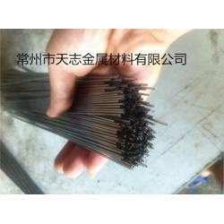 廠家直銷4j29/可伐合金 毛細管 4j29可伐合金 玻璃燒結 kovar/毛細管廠家圖片