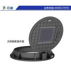 智慧井盖服务商-元迪科技(在线咨询)-智慧井盖图片