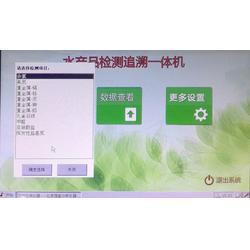 农残速测仪-北京强盛-农残速测仪厂家图片