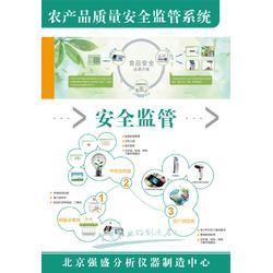 农澳门金沙娱乐平台质量安全追溯体系建设-北京强盛-农澳门金沙娱乐平台质量安全追溯图片