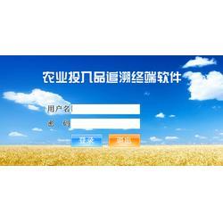 投入品监管-北京强盛-农业投入品监管追溯系统图片