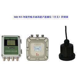 重庆超声波|重庆超声波物位仪|重庆兆洲科技(推荐商家)图片