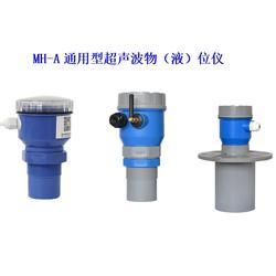 晋中超声波,超声波泥位计,重庆兆洲科技(推荐商家)图片