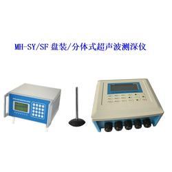 超声波测深仪 重庆兆洲科技(在线咨询) 绥化超声波