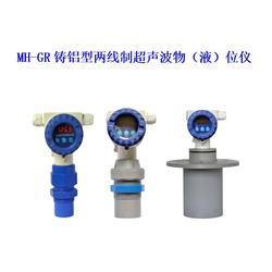 超声波传感器_重庆兆洲科技(在线咨询)_合川区传感器图片