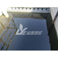中山化工厂废水处理环保公司_漓源环保_中山化工厂废水处理图片