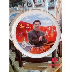 领导人和夫人陶瓷纪念盘定做图片