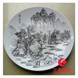 前面挂陶瓷大盘定做 地面镶嵌陶瓷大盘图片