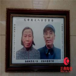 大小瓷板遗像优质 双人遗像永不褪色 双人遗像高温制作图片