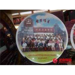 校庆照片陶瓷纪念盘 旅游照片陶瓷纪念盘 聚会照片陶瓷纪念盘图片