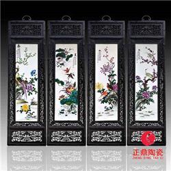 四条屏瓷板画厂家 梅兰竹菊瓷板画厂家 春夏秋冬瓷板画厂家图片