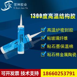 搪瓷修补剂YK-8406耐腐蚀修补剂阀门管道腐蚀修补剂图片