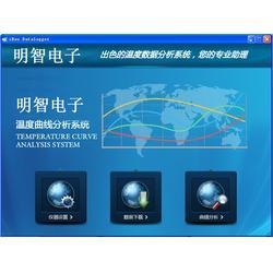绍兴炉温测量仪供应_苏州明智电子有限公司图片