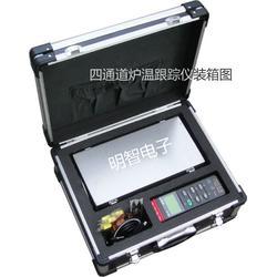 上海炉温测量仪供应-明智电子1(图)图片