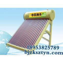 中科神舟 山东壁挂式太阳能报价-山东太阳能图片