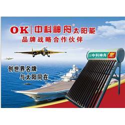 泰安太阳能厂-泰安太阳能-中科神舟太阳能(查看)图片