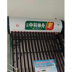 宁夏太阳能出售、宁夏太阳能、中科神舟图片