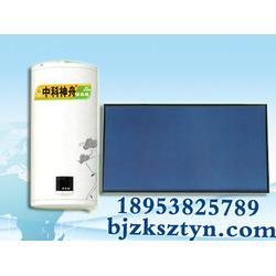 泰安太阳能热水器多少钱-泰安太阳能-中科太阳能(查看)批发