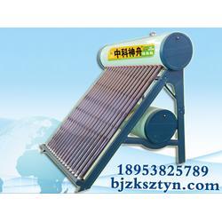 太阳能热水器加盟-太阳能-中科神舟(查看)图片