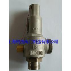 DA22F-25P低温弹簧式安全阀图片