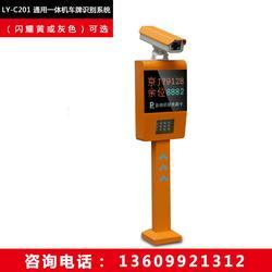 新疆车辆识别系统,车辆识别系统厂家,哪里卖车辆识别系统
