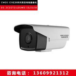 安防监控_【视频安防监控系统】(在线咨询)_博尔塔拉安防图片