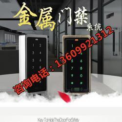 门禁系统-门禁管理系统-新疆门禁图片