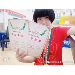 乒乓球、杨文豪体育为未来喝彩、附近乒乓球培训学校图片