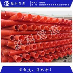 咸阳联塑-联塑给水管-欧科管道(优质商家)图片