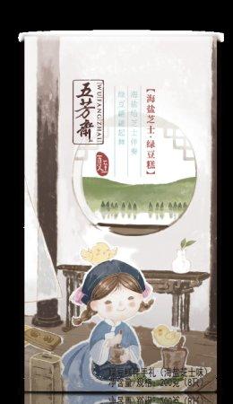 五芳斋月饼、秋知丰、月饼图片