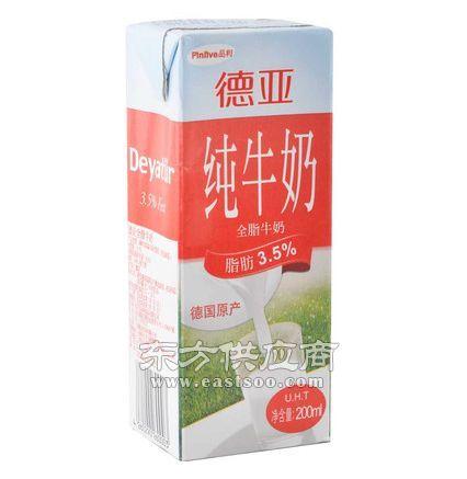 德亚牛奶价-秋知丰(在线咨询)黄石德亚牛奶图片